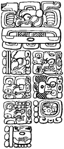 Images from the Mayan long calendar that ends December 21, 2012, which proved a little unnerving until December 22, 2012 dawned. By Maudslay (Cyrus Thomas (1904) Mayan calendar Systems II) [Public domain or Public domain], via Wikimedia Commons