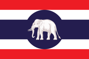 consular_flag_of_thailand-svg